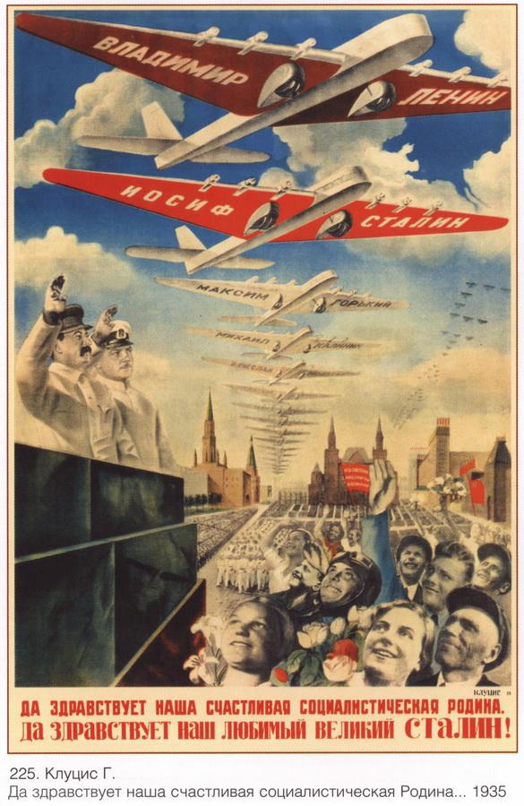 soviet_posters14 59