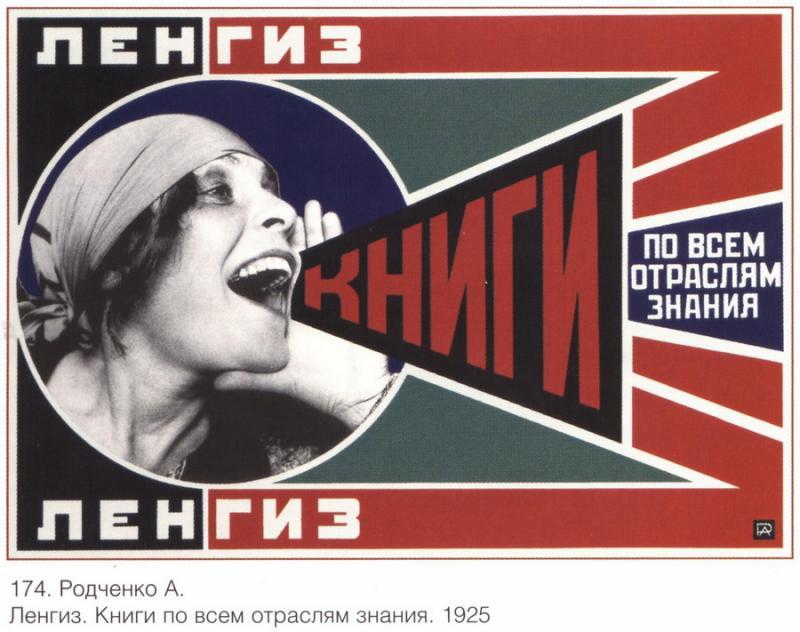 soviet_posters14 8