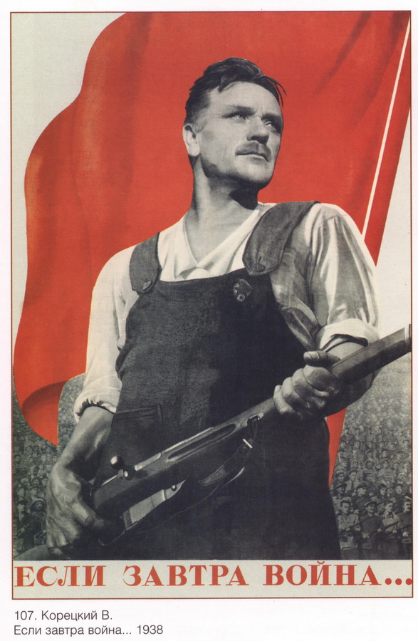 soviet_posters15 1