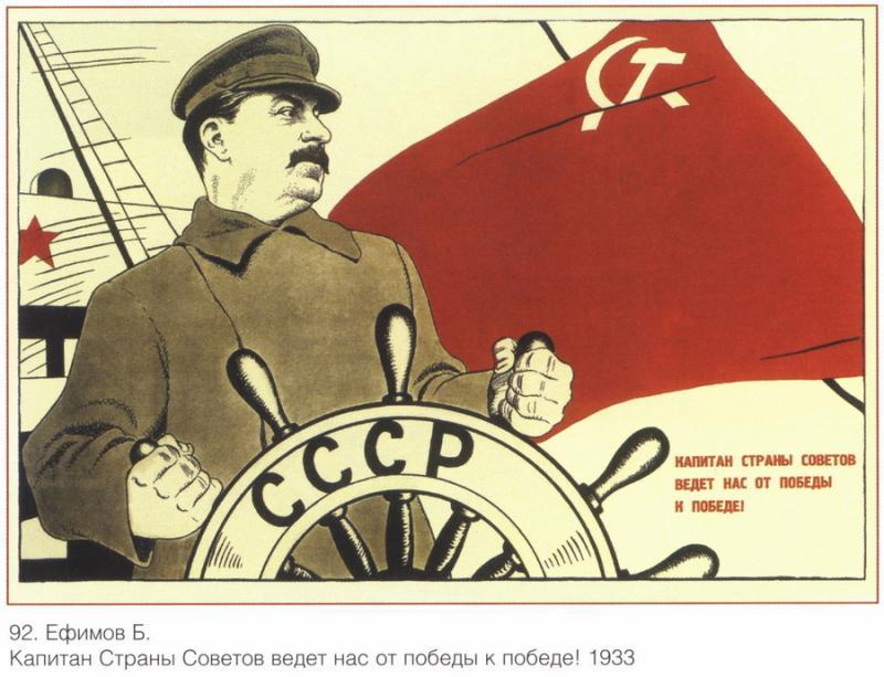 soviet_posters15 15