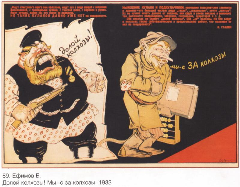 soviet_posters15 18