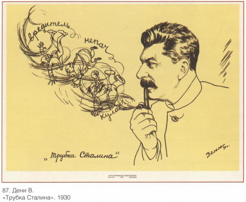 soviet_posters15 19