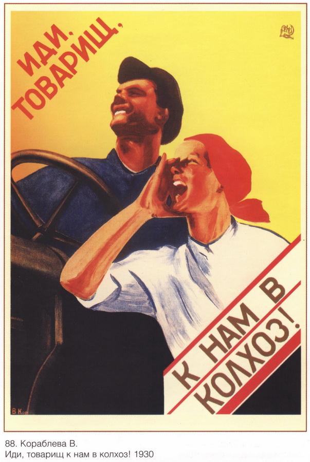 soviet_posters15 21