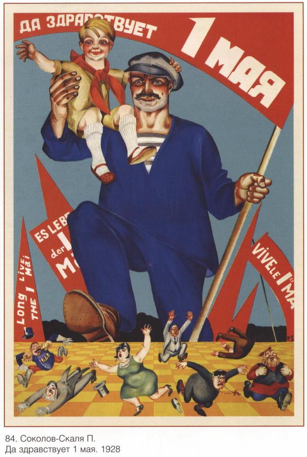 soviet_posters15 24