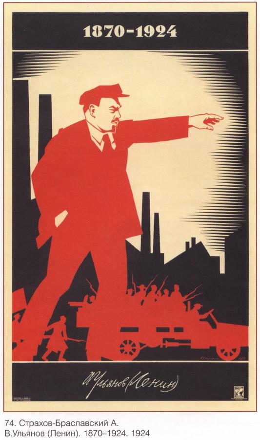 soviet_posters15 29