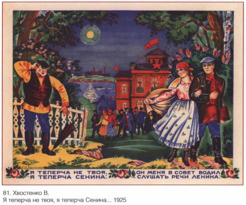 soviet_posters15 30