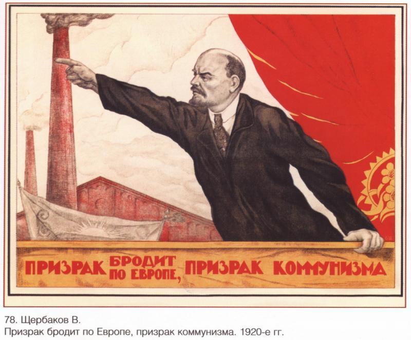 soviet_posters15 32
