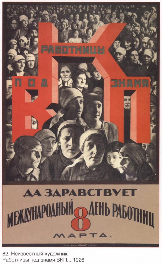 soviet_posters15 33