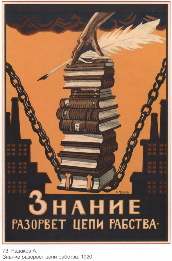 soviet_posters15 35