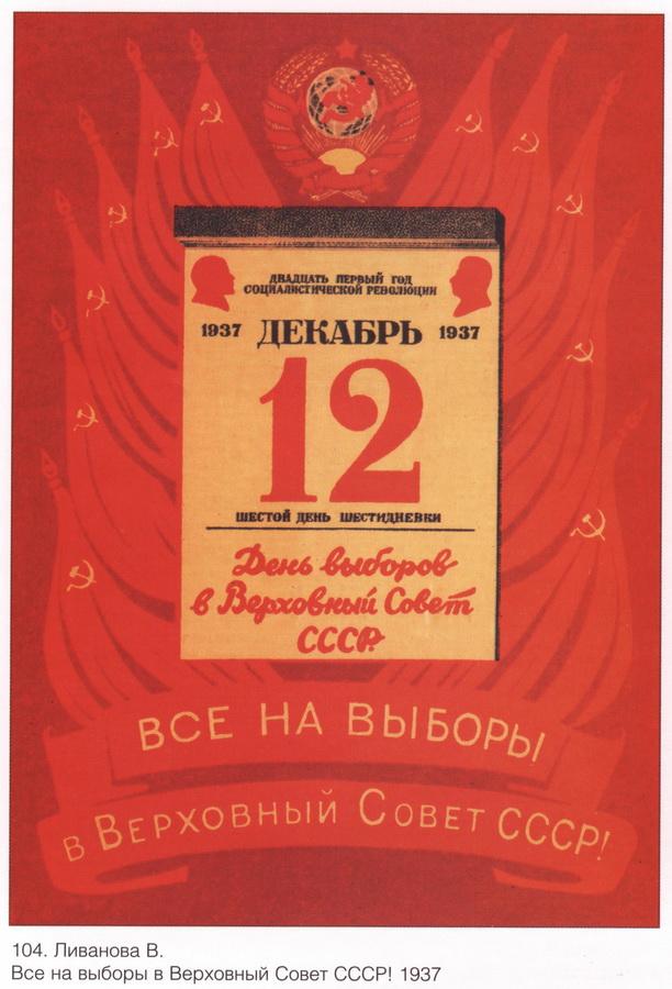 soviet_posters15 4