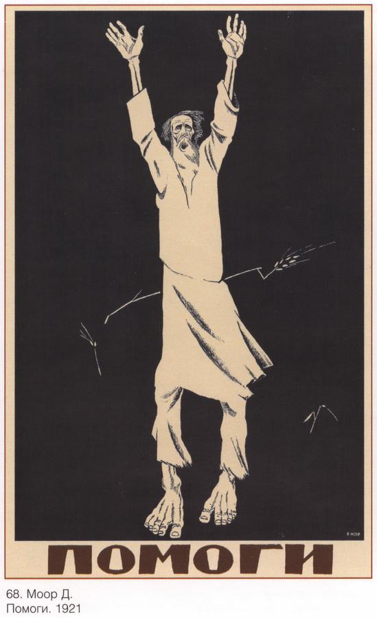 soviet_posters15 40
