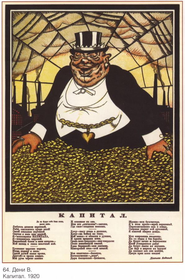 soviet_posters15 44