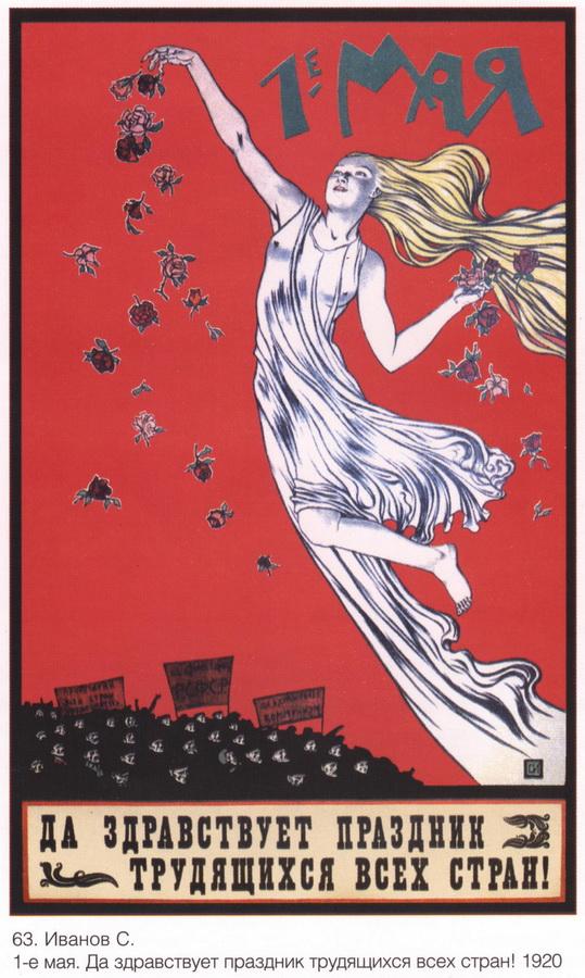 soviet_posters15 45