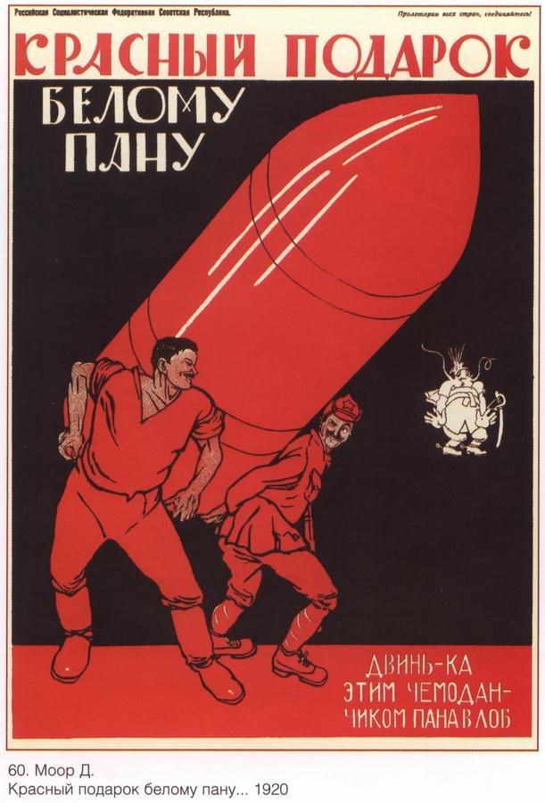 soviet_posters15 48