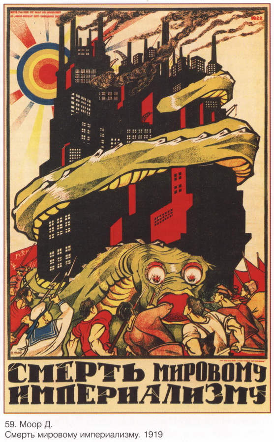 soviet_posters15 49