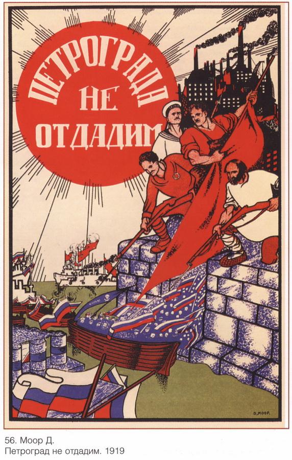 soviet_posters15 52