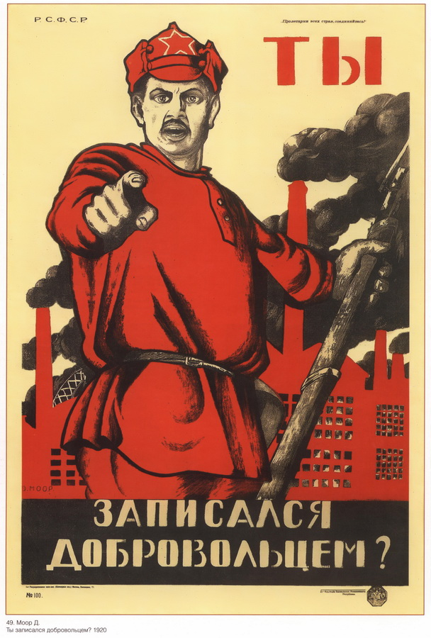soviet_posters15 59