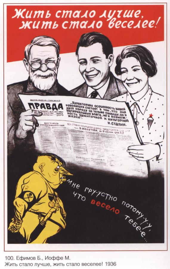soviet_posters15 9