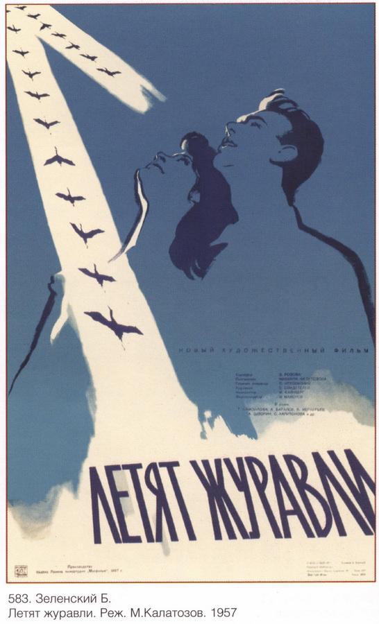 soviet_posters2 10