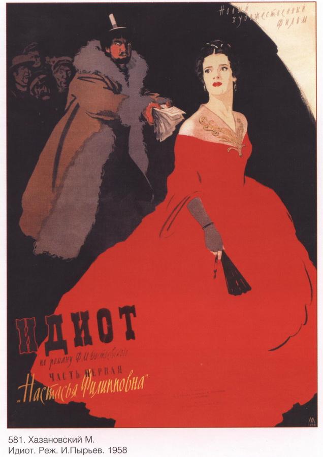 soviet_posters2 13