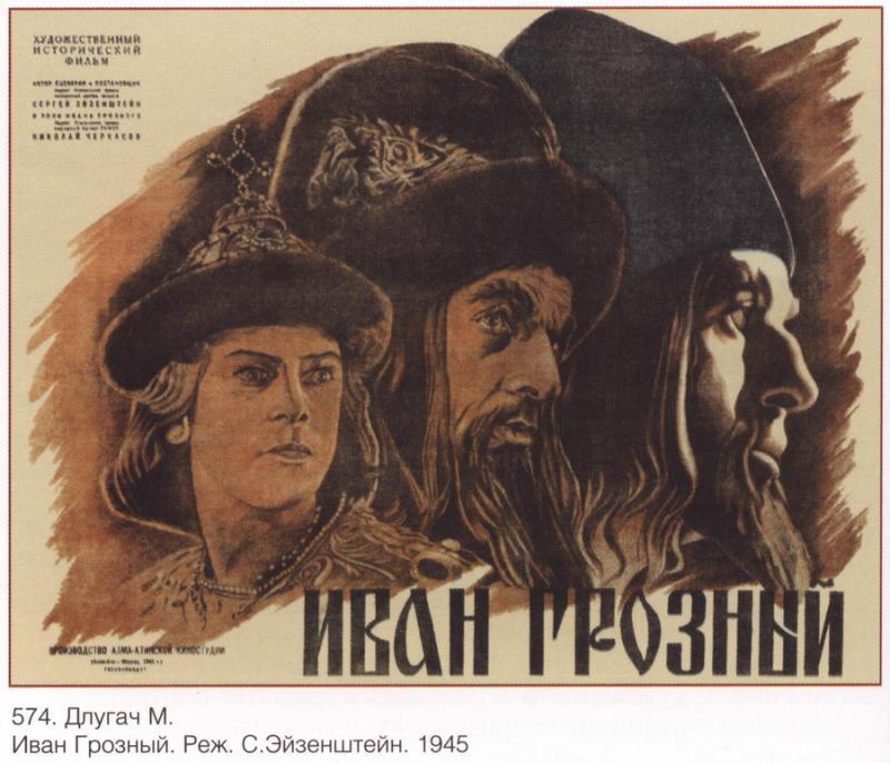 soviet_posters2 20