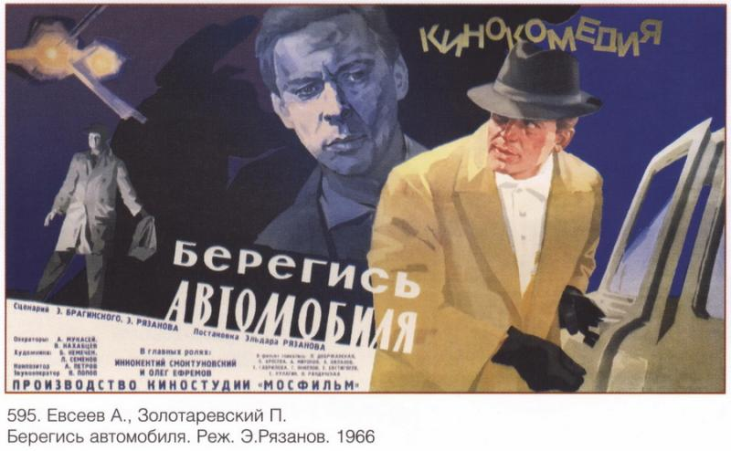 soviet_posters2 27