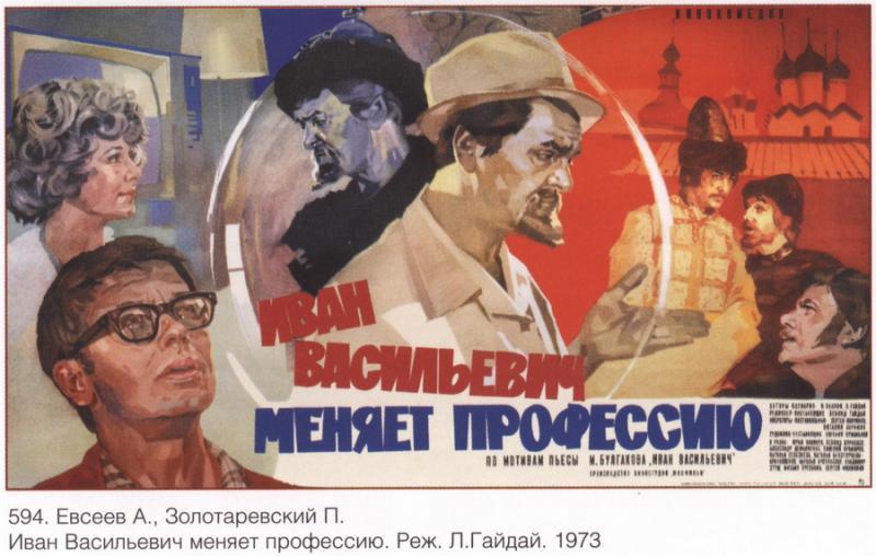 soviet_posters2 28