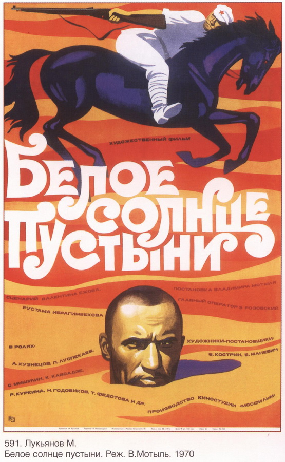 soviet_posters2 3