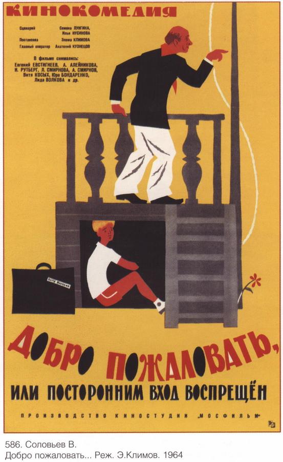 soviet_posters2 7
