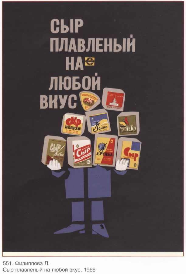 soviet_posters3 1