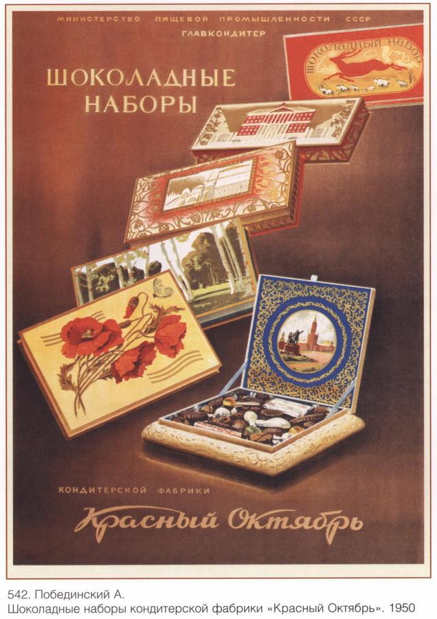 soviet_posters3 2