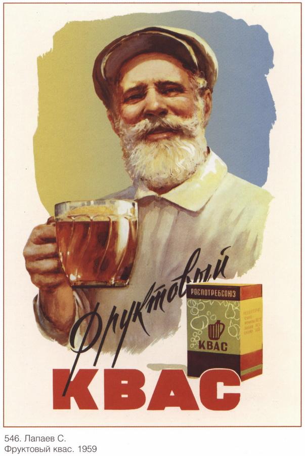soviet_posters3 30