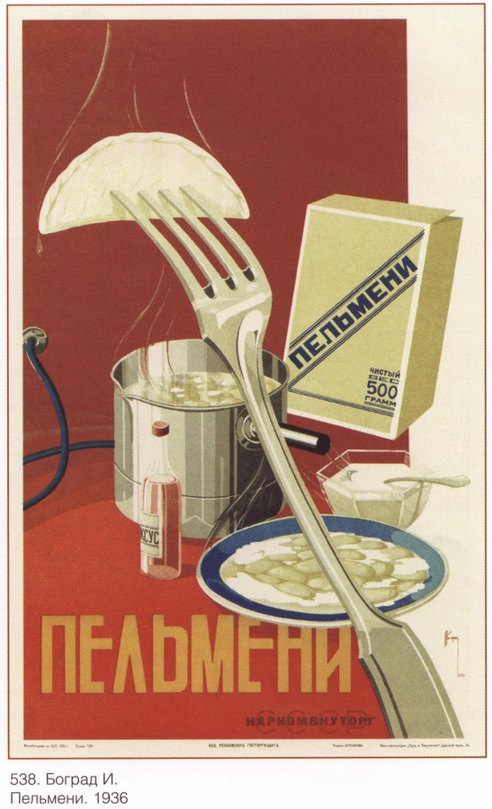soviet_posters3 6