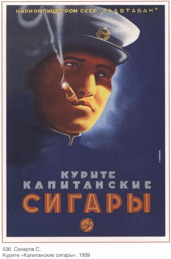 soviet_posters3 8
