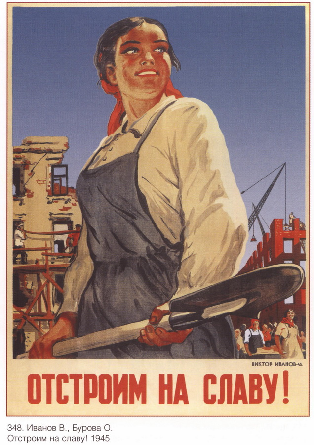 soviet_posters5 11
