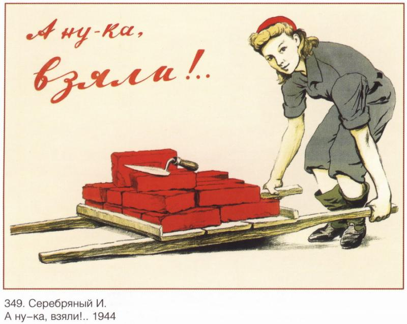 soviet_posters5 14