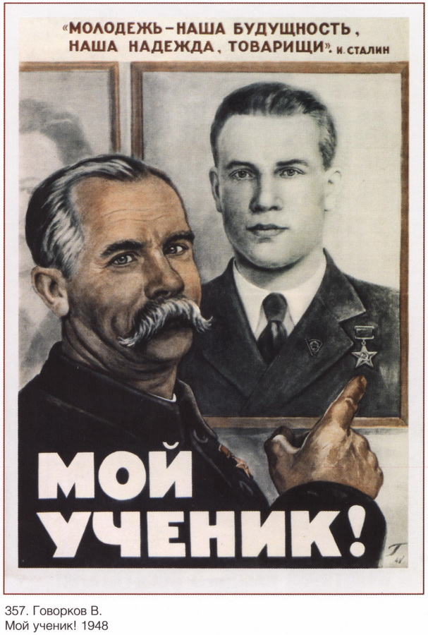 soviet_posters5 20