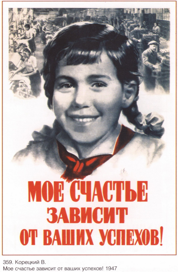 soviet_posters5 21