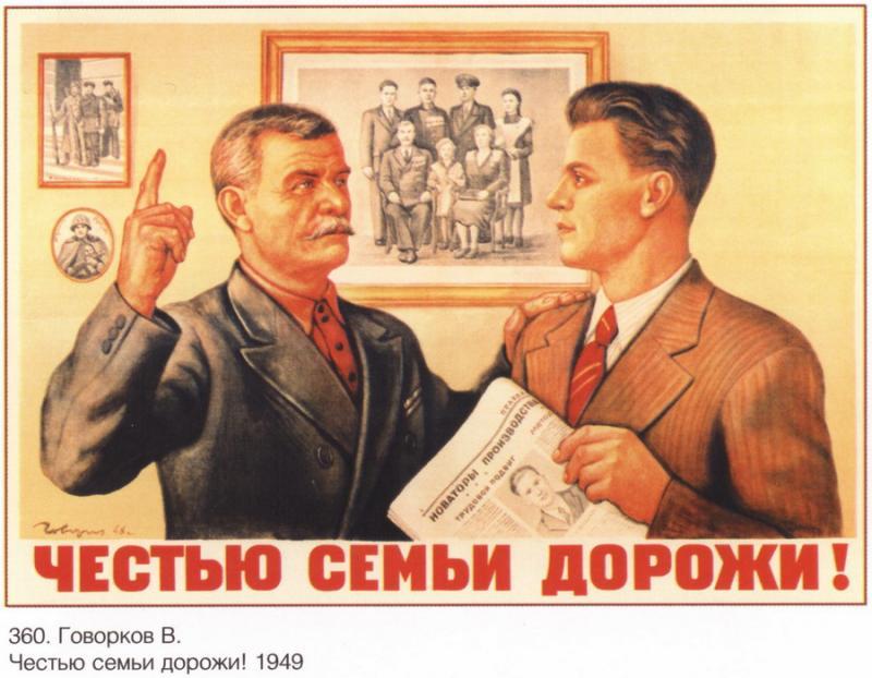 soviet_posters5 24