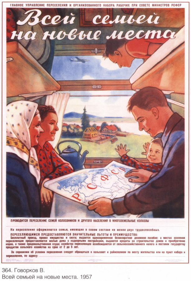 soviet_posters5 27