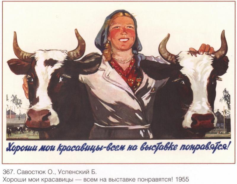 soviet_posters5 32