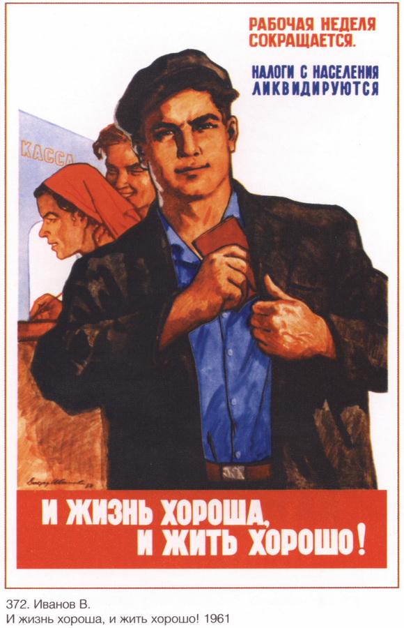soviet_posters5 35