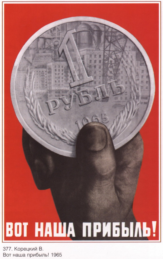 soviet_posters5 40