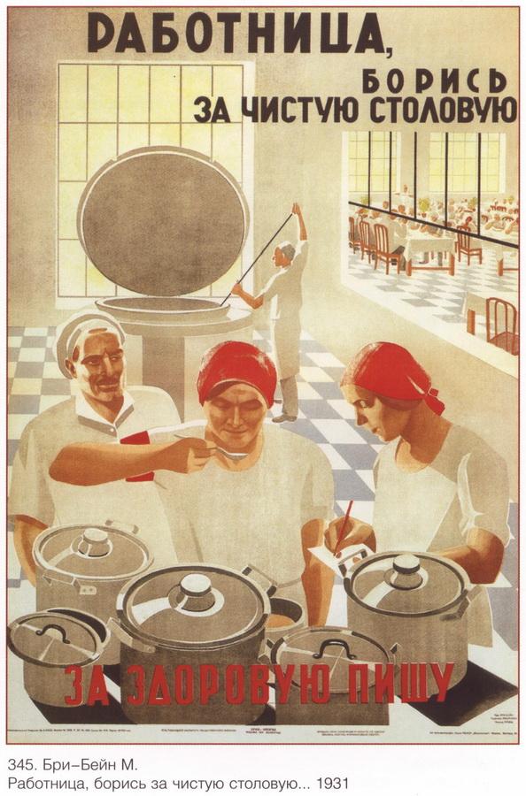 soviet_posters5 8