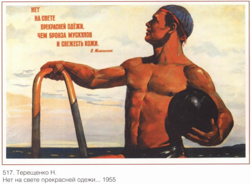 soviet_posters6 1