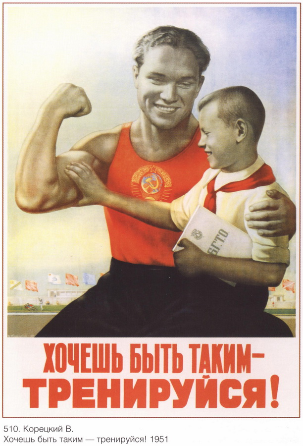 soviet_posters6 11