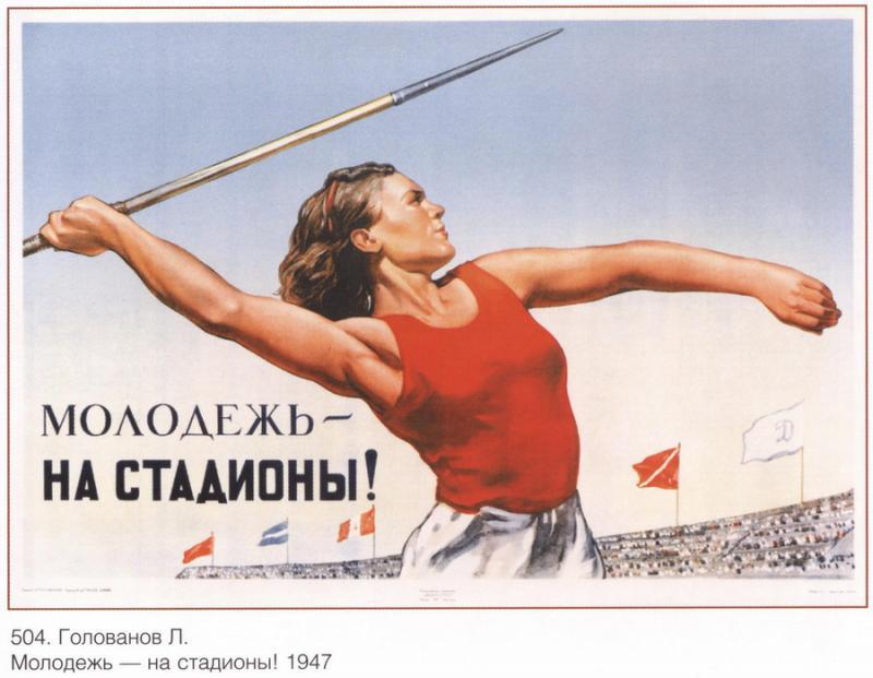 soviet_posters6 13