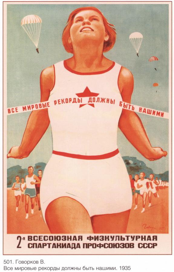 soviet_posters6 18