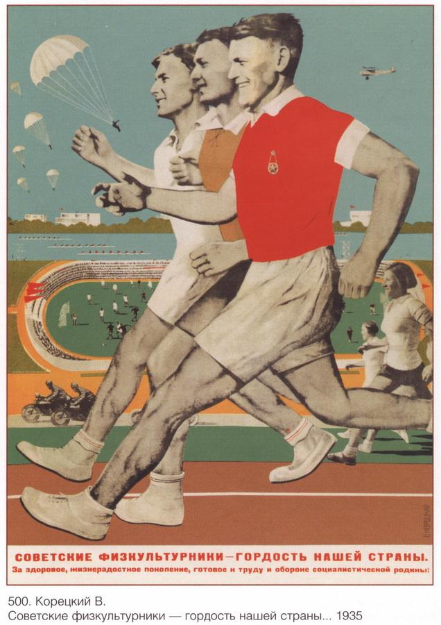 soviet_posters6 19