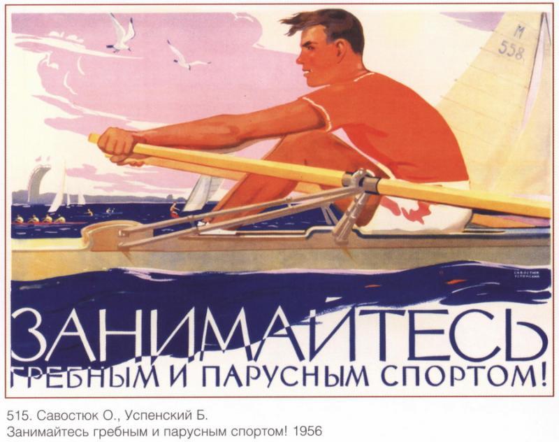 soviet_posters6 2